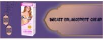Buy Breast Enlargement Cream For Women in Abu Dhabi, UAE