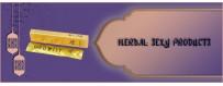 Buy Herbal Sexy Products online in Abu Dhabi, Sharjah & UAE
